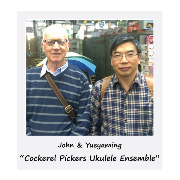 Ukulele Wheel - John and Yueyaming